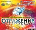 Бесплатные билеты на кинопоказы фестиваля