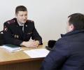 Временно приостановлен прием участковыми уполномоченными полиции